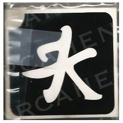 "pochoir kanji signe chinois ""loyauté"""