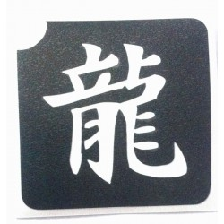 "pochoir kanji signe chinois ""dragon"""