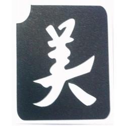"pochoir kanji signe chinois ""beauté"""