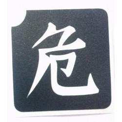 "pochoir kanji signe chinois ""dangereux"""