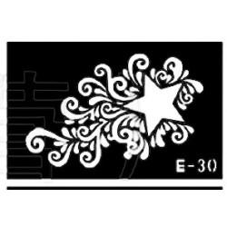 pochoir étoile arabesque E-30