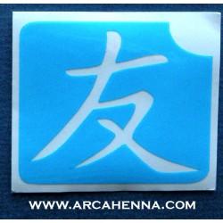 "pochoir kanji signe chinois ""amitié"""