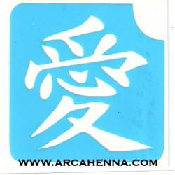 "pochoir kanji signe chinois ""amour"""