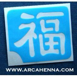 "pochoir kanji signe chinois ""chance"""