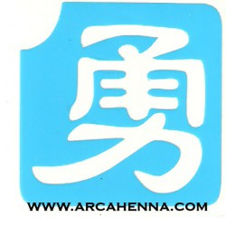 "pochoir kanji signe chinois ""courage"""