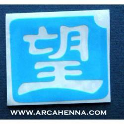 "pochoir kanji signe chinois ""espoir"""
