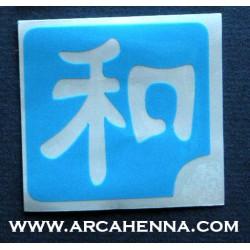 "pochoir kanji signe chinois ""harmonie"""