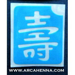 "pochoir kanji signe chinois ""longévité"""