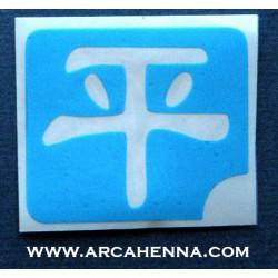 "pochoir kanji signe chinois ""paix"""
