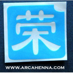"""pochoir kanji signe chinois """"prospérité"""""""